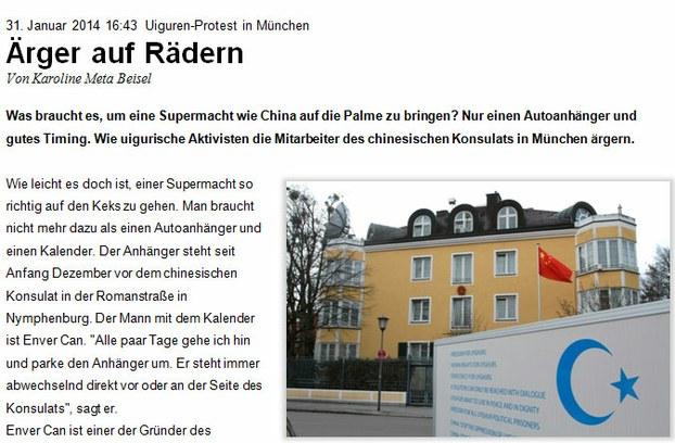 گېرمانىيەنىڭ ئەڭ چوڭ گېزىتلىرىدىن «Süddeutsche Zeitung» دە ئېلان قىلىنغان كوزۇپلۇق ھارۋا ئارقىلىق خىتايغا نارازىلىق بىلدۈرۈش پائالىيىتى توغرىسىدا ماقالە. 2014-يىلى 31-يانۋار.