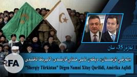 Mezkur programmida muhajirettiki Uyghurlar yéqindin köngül bölüwatqan Uyghurlarning nöwettiki weziyiti we teqdirige biwasite munasiwetlik jiddiy we ötkür témilar muhakime qilinidu.