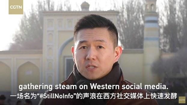 خىتاينىڭ تەشۋىقات ئاپپاراتى بولغان CGTN قانىلى «StillNoInfo#» ھەرىكىتىنى قارىلاشقا ئۇرۇنماقتا.