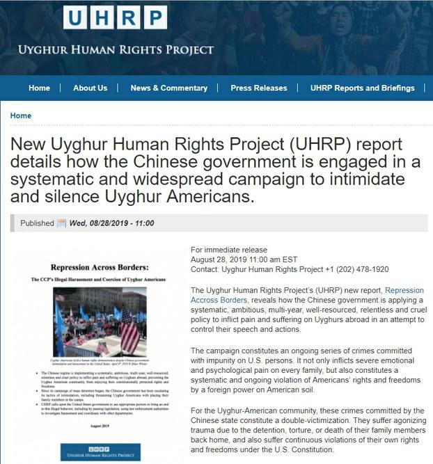 Uyghur kishilik hoquq qurulushining 2019-yili 28-awghust élan qilghan doklati.
