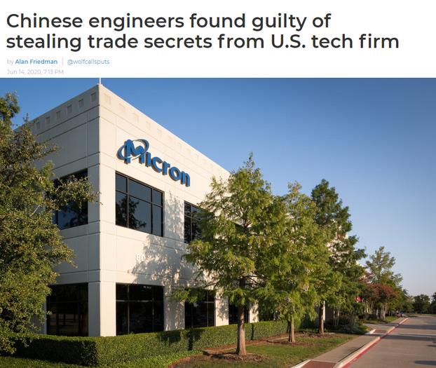 خىتاي بىلەن مۇناسىۋەتلىك ئۈچ كىشى ئامېرىكىنىڭ مىكرون تېخنولوگىيە ھەسسىدارلىق شىركىتى (Micron Technology) نىڭ كومپيۇتېر ئىچكى ساقلىغۇچ ياساش مەخپىيىتى ئوغرىلىغان.