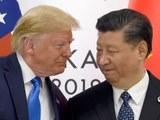 Америка президенти доналд трамп билән хитай рәиси ши җинпиң г-20 йиғинида. 2019-Йили 29-июн, осака, японийә.
