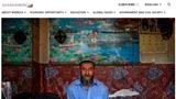 Share-Amerika-Uyghur.png