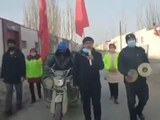 Uyghur diyarida da'iriler élip bériwatqan wirustin mudapi'elinish teshwiqatidin körünüsh. 2020-Yili yanwar.