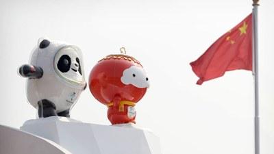 xitay-2022-Olympic.jpg
