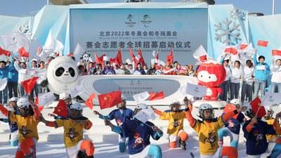 xitay-2022-Olympic-1.jpg