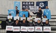 Shiwétsiyede ötküzülgen Uyghurlar, tibetler we xongkongluqlarning birleshme namayishidin körünüsh. 2019-Yili 24-noyabir, sitokholm.