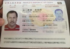 گامبىيەدە توختىتىپ قېلىنغان 3 ئۇيغۇرنىڭ بىرى دىلشات مەمەتنىڭ پاسپورتى.
