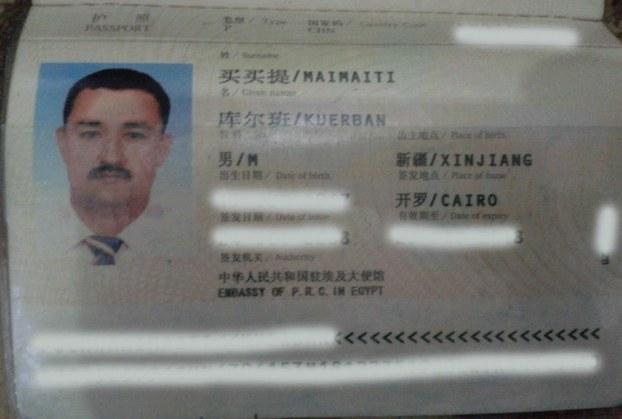 گۈلنىسا قاۋۇل خانىمنىڭ ئېرى مۇھەممەت قۇربان ئەپەندىنىڭ پاسپورتى.