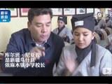 """Mukapatqa na'il bolghan qurban niyaz eslide üchturpan nahiyesining imamlirim yézisida Uyghur diyarida tunjilardin bolup """"Dölet tili"""" namidiki xitay tilida oqutush mektipini achqan, 2019-yili, 30-séntebir, üchturpan nahiyesi"""