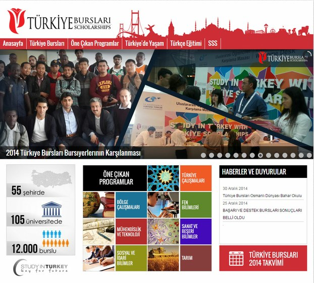 http://www.turkiyeburslari.gov.tr/ نىڭ توربەت كۆرۈنۈشى.