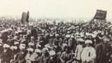 sherqiy-turkistan-islam-jumhuriyiti.JPG