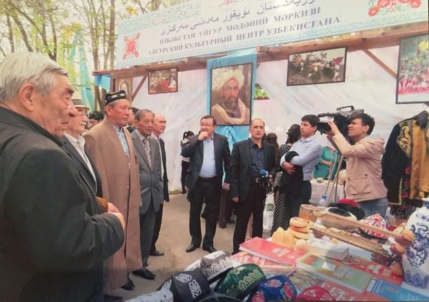 Özbékistan Uyghur medeniyet merkizining pa'aliyitidin körünüsh. Tashkent.