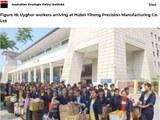 Uyghur ishlemchilerning xubéy yixong ishlepchiqirish cheklik shirkitige kelgen waqti. (ASPI Ning doklatidin élin'ghan)