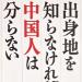 miyazakining-kitabining-muqawisi-75.png