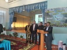 «چوڭ ئاقسۇ - قۇتلۇق يېزام» ناملىق كىتابنى تونۇشتۇرۇش مۇراسىمىدىن بىر كۆرۈنۈش. 2019-يىل 7-دېكابىر. چوڭ ئاقسۇ، قازاقىستان.