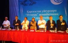 Қирғизистан уйғурлири «иттипақ» җәмийитиниң нөвәттики 9-қурултийида қурултай һәйити. 2019-Йили 30-июн, бишкәк.