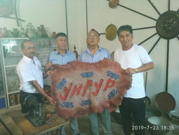 Qirghizistanda échilghan Uyghur tarix-medeniyet muzéyidin bir körünüsh. 2019-Yili 23-iyul. Qirghizistan.