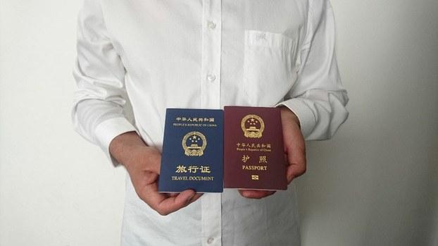 مەلۇم بىر ئۇيغۇر ۋاقتى ئۆتۈپ كەتكەن خىتاي پاسپورتى بىلەن خىتاي ئەلچىخانىسىدىن بېرىلگەن ساياھەت كىنىشكىسىنى تۇتۇپ تۇرغان كۆرۈنۈش. 2019-يىلى 2-ئۆكتەبىر، سەئۇدى.