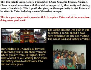 Shepeq fondi jem'iyiti Uyghur rayonida méhir - muhebbet yetküzmekte