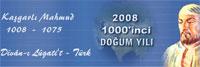 mexmut-qeshqiri-200.jpg