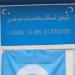 norwigiye-uyghur-islam-merkizi-75.png