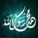 shahade-75.png