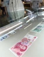 Hkg570783-money-1-150.jpg