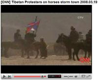 Tibet-HorseFlag-200.jpg