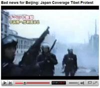 Tibet-xitayarmy1-200.jpg
