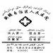 uyghur-doxturxana-75.png