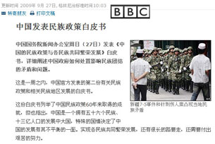 "ﺳﯜﺭﻩﺕ، ﺧﯩﺘﺎﻱ ﻣﻪﺭﻛﯩﺰﻯ ﻫﯚﻛﯜﻣﯩﺘﻰ 27 - ﺳﯧﻨﺘﻪﺑﯩﺮ ﻛﯜﻧﻰ ﺋﯧﻼﻥ ﻗﯩﻠﻐﺎﻥ ""ﺧﯩﺘﺎﻳﺪﯨﻜﻰ ﻣﯩﻠﻠﻪﺗﻠﻪﺭ ﺳﯩﻴﺎﺳﯩﺘﻰ ﯞﻩ ﻣﯩﻠﻠﻪﺗﻠﻪﺭﻧﯩﯔ ﺋﻮﺭﺗﺎﻕ ﮔﯜﻟﻠﯩﻨﯩﺸﻰ ﯞﻩ ﺗﻪﺭﻩﻗﻘﯩﻴﺎﺗﻰ"" ﻧﺎﻣﻠﯩﻖ ﺋﺎﻕ ﺗﺎﺷﻠﯩﻖ ﻛﯩﺘﺎﺑﯩﻨﯩﻨﯩﯔ www.bbc.co.uk/zhongwen ﺩﯨﻜﻰ ﻛﯚﺭﯛﻧﯜﺷﻰ."