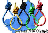 china-olympic-2008-200.jpg
