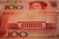 CHINA_CURRENCY2005_200.jpg