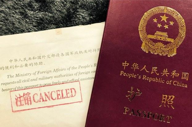 كىشىلىك ھوقۇق قۇرۇلۇشىنىڭ «قورالغا ئايلاندۇرۇلغان پاسپورت - ئۇيغۇرلارنىڭ دۆلەتسىزلىك كرىزىسى» ناملىق تەپسىلىي دوكلاتىغا قويۇلغان سۈرەت. بىكار قىلىنغان خىتاي پاسپورتى.