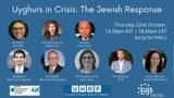 UHRP-Jewish-Movement-Meeting-20201022.jpg