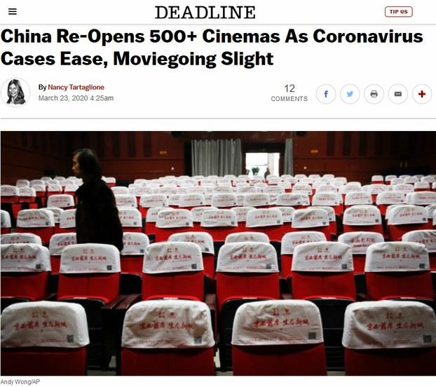 Deadline.com دا ئېلان قىلىنغان «جۇڭگو كوروناۋىرۇس سانىنىڭ ئازىيىشىغا ئەگىشىپ ، 500+ كىنوخانىنى قايتىدىن ئاچتى» ناملىق ماقالىسىدىن ئېلىنغان. 2020-يىلى 23-مارت.