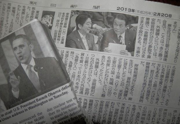 ياپونىيە باش ۋەزىرى شىنزو ئابېنىڭ ئامېرىكا زىيارىتى توغرىسىدىكى «Asahi Shinbun» غا بېسىلغان خەۋەرلەر. 2013-يىلى 20-فېۋرال.