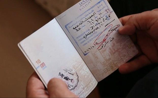 مىسىردىكى مەلۇم ئۇيغۇر ئوقۇغۇچىنىڭ پاسپورتىدىكى مىسىر ۋىزىسى.