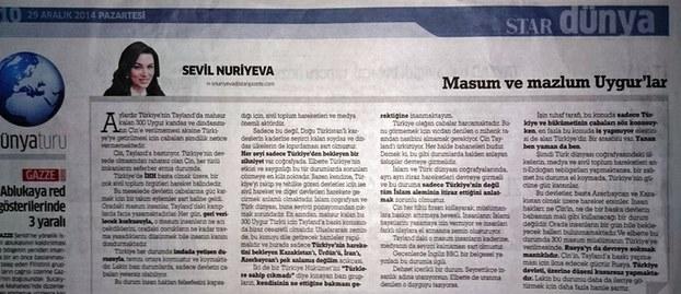 """Türkiye sitar gézitidiki """"Gunahsiz we mezlum Uyghurlar"""" namdiki maqale"""