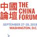 Cina-Forum-2018-75.png