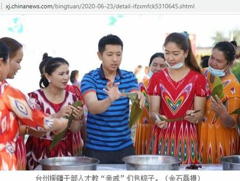 """""""Du'enwu bayrimi"""" yeni """"Ejdiha qolwaq bayrimi"""" da xitaylar Uyghurlargha zongza étishni ögetmekte. 2020-Yili 25-iyun."""