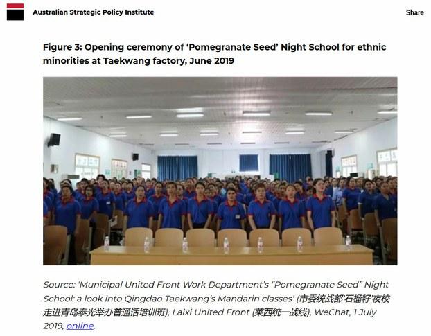 تەيگۇاڭ(Tai Guang) زاۋۇتىدىكى ئۇيغۇر ئىشلەمچىلەر «ئانار ئۇرۇقى» كەچلىك مەكتىپىنىڭ ئېچىلىش مۇراسىمىدا. 2019-يىلى ئىيۇن. (ASPI نىڭ دوكلاتىدىن ئېلىنغان)