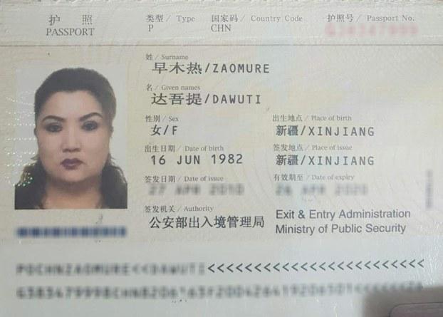 لاگېردىن قۇتۇلۇپ چىققان شاھىت زۇمرەت داۋۇتنىڭ پاسپورتى.