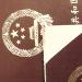 pasport-75.png